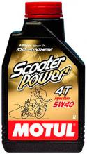 Масло моторное Motul Scooter Power 4T 5W-40 1 л (832001)