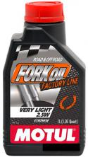 Вилочное масло Motul Fork Oil Factory Line Very Light 2.5W 1 л (821901)
