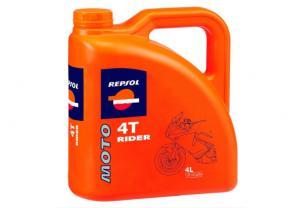 Моторное масло Repsol Moto Rider 4T 20W-50 CP-4 (RP165Q54)