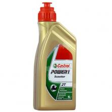 Масло моторное Castrol Castrol Power 1 Scooter 2T 1л (POWER 1 SCOOTER 2T 1L)