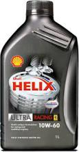 Масло моторное Shell Helix Ultra Racing 10W-60 1L (HELIXULTRARACING10W601L)